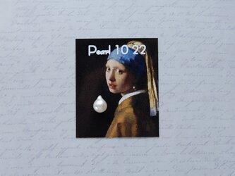 真珠(8.0ミリサイズ) no.2の画像