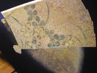 送料無料  絹の日傘 留袖からリメイク 大きめ 扇面柄の画像