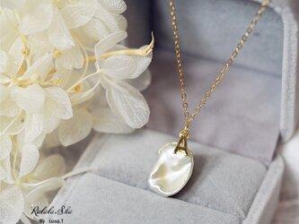 再販 淡水パール&イニシャル Amour「愛」の ネックレス 6月誕生石の画像