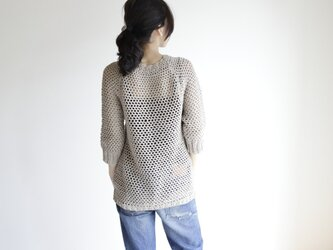 summer sweater(s) beige / サマーセーター(s) ベージュの画像