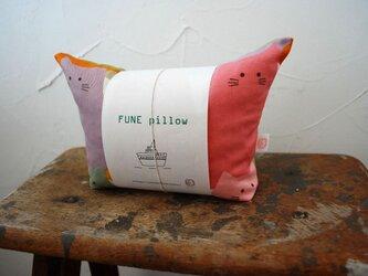 new!!  小さい船枕『FUNE』35の画像