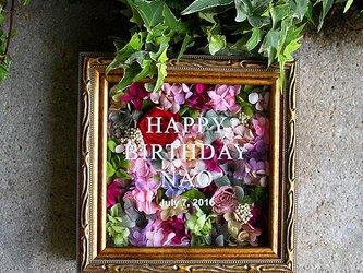 プリザーブド&ドライフラワーフレーム(アンティークゴールド18.6×18.6cm)お誕生日などプレゼントに!の画像