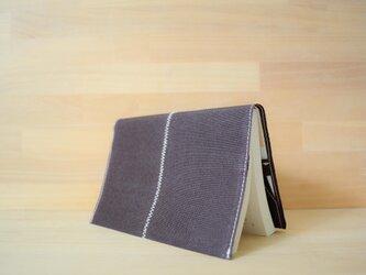 畳縁の文庫本カバー 茶色の画像