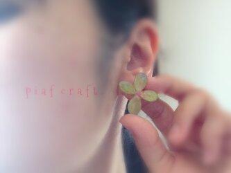 紫陽花のピアス シンプルタイプ グリーンの画像
