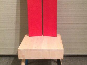 【受注制作】Kilin chair type1の画像