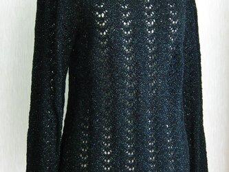 ☆セール☆ ラメ入りコットンの模様編みプルオーバー(黒)の画像