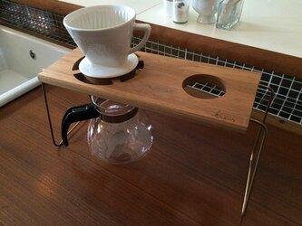 コーヒー ドリップスタンド Coffee ハンドドリップ用2ポイント 珈琲 おしゃれ ギフト 贈り物 職人仕上げの画像