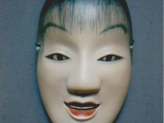 """Noh-mask/ No.17 """"douji""""の画像"""