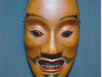 """Noh-mask/ No.11 """"mikaduki""""の画像"""
