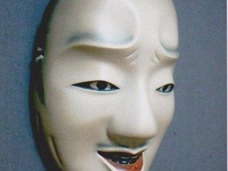 """Noh-mask/ No.06 """"kantan""""の画像"""