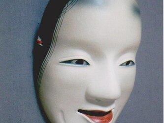 """Noh-mask/ No.13 """"shakumi""""の画像"""