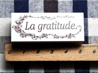 フランス語で(感謝)のスタンプ・はんこの画像