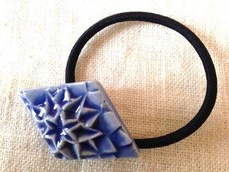 ヘアゴム 菱形 青の画像