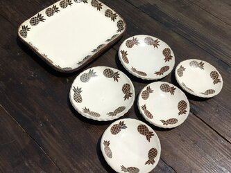"""""""Pineapple plate"""" middle sizeの画像"""