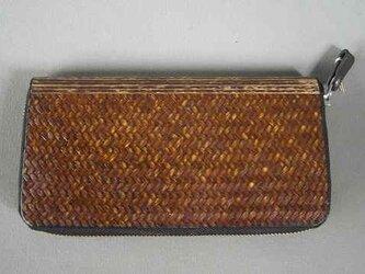 竹装飾長財布網代の画像