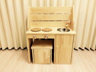 木製おままごとナチュラルキッチンの画像