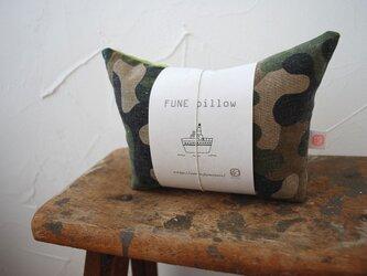 new!!  小さい船枕『FUNE』40の画像