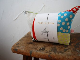 new!!  小さい船枕『FUNE』41の画像
