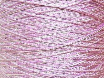シルク糸 ホワイト・ラベンダー系 98 gの画像