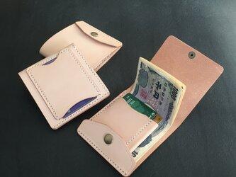 【右開口カードポケット3 kinari】薄型シンプル札ばさみ MC-10 マネークリップ ヌメ革生成り 染色可の画像