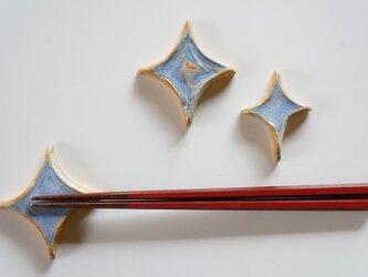 水色のキラリ◇箸置きの画像