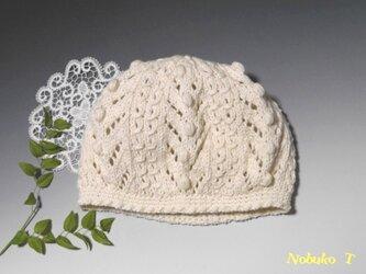 オールシーズン使える、コットン糸の手編み帽子(オフホワイト)の画像