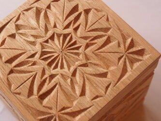 【木工彫刻】チップカービング小箱 #2の画像