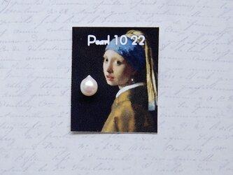 真珠(8.0ミリサイズ) no.12の画像