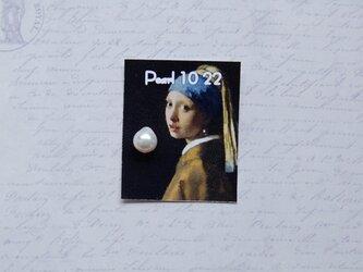 真珠(8.0ミリサイズ) no.8の画像