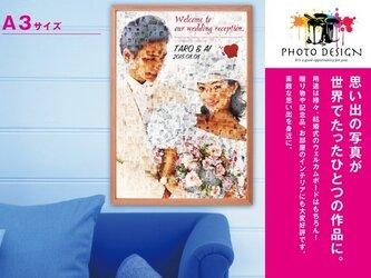 A3★今だけ価格★世界に一つのモザイクポスター★ウェディング★額縁付★大きめの画像