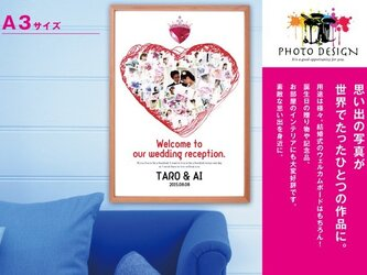 A3★今だけ価格★世界に一つのパステルポスター★ウェディング・SOLID★額縁付★大きいサイズの画像