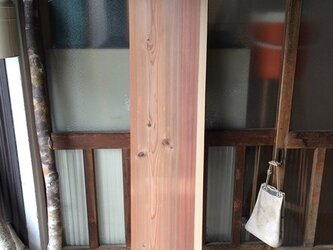 【送料無料】飛騨の天然木 『杉材』DIY・台や造作用など木材・板材yan-032の画像