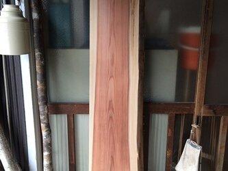 【送料無料】飛騨の天然木 『杉材』DIY・台や造作用など木材・板材yan-038の画像