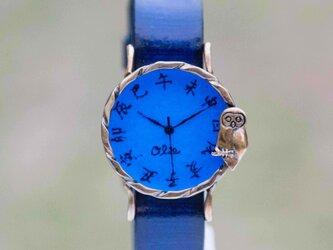 夜のふくろう腕時計M深青江戸の画像