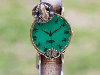 蓮、きれいね腕時計廉Mエメラルドグリーン 江戸文字の画像