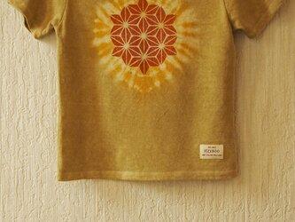 ヘンプオーガニックコットン べんがら染め キッズTシャツ Mサイズの画像
