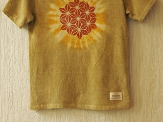 ヘンプオーガニックコットン べんがら染め キッズTシャツ Lサイズの画像
