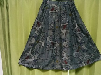 大島紬のフレアースカート ー 裏付きー 一点品の画像