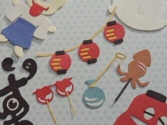 夏祭りセット(おばけ、イカ焼き、ヨーヨー、りんご飴、提灯)の画像