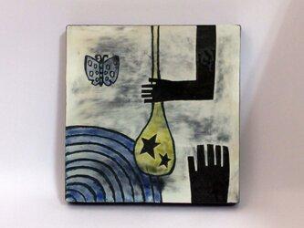 陶板《ちょうとほしの庭》の画像