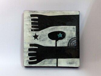 陶板《ほしとてのにわ》の画像
