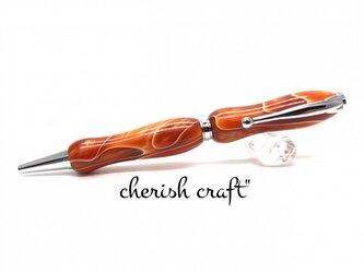 手作りボールペン♪Stylishブラッディオレンジ♪【送料無料】の画像
