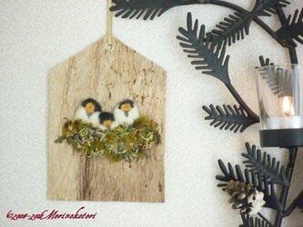 こうぞ紙の小鳥のインテリアフレーム(シジュウカラのひな)の画像