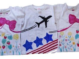 繋がるシャツシリーズ 特注手描きTシャツ★名入れ★プレゼント出産祝いに★お得な3枚セットの画像