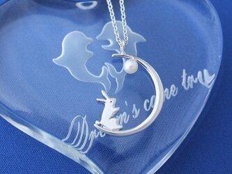 SALE!月うさぎ 淡水パール シルバーペンダントの画像