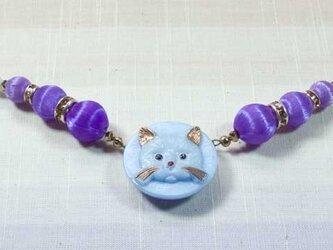 チェコボタン帯留兼羽織紐(青猫)の画像