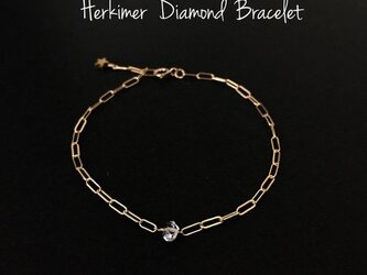 Herkimer Diamond Braceletの画像