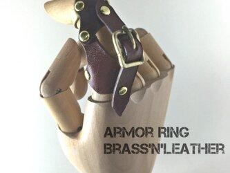 レザー×真鍮のアーマーリング//革ベルトモチーフの画像