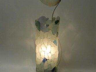 あおい貝のランプ2の画像