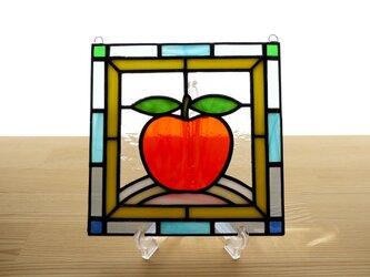 ステンドグラス ミニパネル アップル 15cmの画像